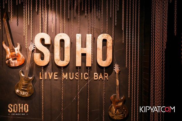 "Ресторан ""Soho Live Music Bar"""